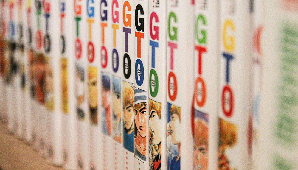 gto manga anime livre bd